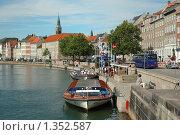 Купить «Копенгаген. Дания», эксклюзивное фото № 1352587, снято 7 августа 2006 г. (c) Александр Алексеев / Фотобанк Лори