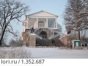 Купить «Камеронова галерея в Екатерининском парке Царского села», фото № 1352687, снято 1 января 2010 г. (c) Виктор Карасев / Фотобанк Лори