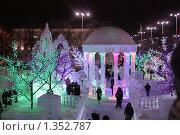 Купить «Ледяной городок», фото № 1352787, снято 29 декабря 2009 г. (c) Дудакова / Фотобанк Лори
