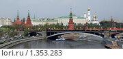 Купить «Панорамный вид Московского Кремля», фото № 1353283, снято 5 мая 2009 г. (c) Владимир Тарасов / Фотобанк Лори
