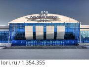 Йошкар-Ола, Ледовый Дворец (2010 год). Редакционное фото, фотограф Евгений Дубинчук / Фотобанк Лори