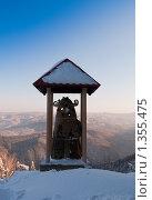 Гора Церковка, Белокуриха. Стоковое фото, фотограф Кельс Андрей / Фотобанк Лори