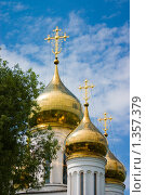 Купола (2009 год). Редакционное фото, фотограф Александр Рыбакин / Фотобанк Лори
