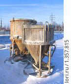 Бункер для бетона. Стоковое фото, фотограф Дульнев Михаил / Фотобанк Лори