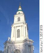 Колокольня храма всех святых (2010 год). Стоковое фото, фотограф Дульнев Михаил / Фотобанк Лори