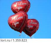 Купить «Шарики надувные в форме сердца», эксклюзивное фото № 1359823, снято 9 мая 2009 г. (c) lana1501 / Фотобанк Лори