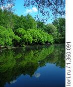 Купить «Москва.  Суворовский парк в Кунцево», эксклюзивное фото № 1360091, снято 19 мая 2009 г. (c) lana1501 / Фотобанк Лори