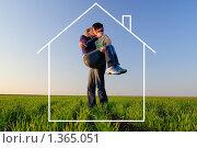 Поцелуй в поле с мечтами о новом доме, фото № 1365051, снято 12 апреля 2008 г. (c) Арестов Андрей Павлович / Фотобанк Лори