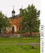 Купить «Разрушенная церковь», фото № 1367743, снято 24 июля 2009 г. (c) Andrey M / Фотобанк Лори