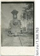 Купить «Паровоз №3», фото № 1368763, снято 1 сентября 1931 г. (c) Сергей Лаврентьев / Фотобанк Лори