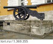 Купить «Пушка», фото № 1369355, снято 14 октября 2008 г. (c) Татьяна Богатова / Фотобанк Лори