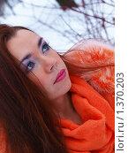 Купить «Красивая девушка в парке», фото № 1370203, снято 27 декабря 2009 г. (c) Евдокимова Мария Борисовна / Фотобанк Лори