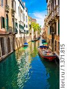 Купить «Канал в Венеции», фото № 1371815, снято 5 сентября 2008 г. (c) Алексей Попов / Фотобанк Лори