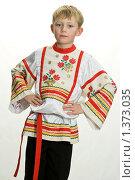 Купить «Портрет мальчика на светлом фоне», фото № 1373035, снято 12 ноября 2009 г. (c) Гребенников Виталий / Фотобанк Лори