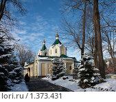 Купить «Ильинская церковь, г.Владикавказ», фото № 1373431, снято 6 января 2010 г. (c) Андрей Багаев / Фотобанк Лори