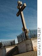 Купить «Крест вблизи Белогорского мужского монастыря, Россия», фото № 1374267, снято 16 сентября 2009 г. (c) Гребенников Виталий / Фотобанк Лори