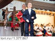 Купить «Путин и Обама. Куклы-марионетки», фото № 1377867, снято 8 октября 2009 г. (c) Галина Лукьяненко / Фотобанк Лори