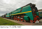 Локомотив (2006 год). Редакционное фото, фотограф Vet Novoseloff / Фотобанк Лори
