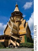 Купить «Деревянная православная церковь. Измайлово, Москва», фото № 1378475, снято 12 сентября 2009 г. (c) Алексей Попов / Фотобанк Лори
