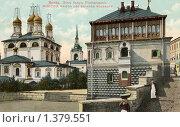 Купить «Дом бояр Романовых в Москве», фото № 1379551, снято 14 ноября 2019 г. (c) Юрий Кобзев / Фотобанк Лори