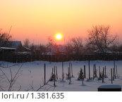 Закат солнца. Стоковое фото, фотограф Мария Бойченко / Фотобанк Лори
