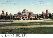 Купить «Петровский Дворец. Пригород Москвы», фото № 1382931, снято 17 апреля 2019 г. (c) Юрий Кобзев / Фотобанк Лори
