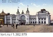 Купить «Александровский вокзал в Москве», фото № 1382979, снято 2 апреля 2020 г. (c) Юрий Кобзев / Фотобанк Лори
