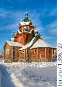 Купить «Южноуральск. Церковь зимой», фото № 1386127, снято 27 июня 2019 г. (c) Квитченко Лев / Фотобанк Лори