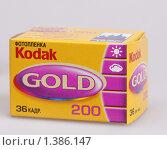 Купить «Фотоплёнка», эксклюзивное фото № 1386147, снято 3 января 2010 г. (c) Дмитрий Неумоин / Фотобанк Лори