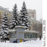 Купить «Балашиха, виды. Московская область.», эксклюзивное фото № 1386355, снято 30 декабря 2009 г. (c) Дмитрий Неумоин / Фотобанк Лори