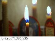 Купить «Свеча», фото № 1386535, снято 10 декабря 2008 г. (c) Наталья Щербань / Фотобанк Лори