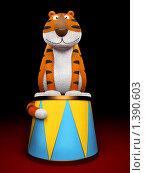 Тигр сидит на тумбе, иллюстрация № 1390603 (c) Hemul / Фотобанк Лори