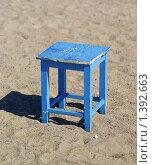 Купить «Одинокий синий табурет на пляже», фото № 1392663, снято 26 апреля 2009 г. (c) Юлия Измайлова / Фотобанк Лори
