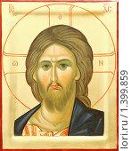 Купить «Икона Иисуса Христа», фото № 1399859, снято 11 января 2010 г. (c) Дмитрий Калиновский / Фотобанк Лори