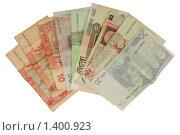 Деньги. Стоковое фото, фотограф Митронина Елена / Фотобанк Лори