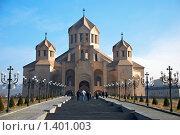 Купить «Собор Святого Григория Просветителя в Ереване», фото № 1401003, снято 2 января 2010 г. (c) Елена Галачьянц / Фотобанк Лори