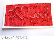 """Самодельная открытка """"Я тебя люблю"""" Стоковое фото, фотограф Татьяна Емшанова / Фотобанк Лори"""