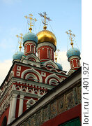 Православная церковь. Стоковое фото, фотограф Ольга Алиева / Фотобанк Лори