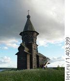 Карелия. Успенская церковь (2008 год). Стоковое фото, фотограф Виктор Вуколов / Фотобанк Лори