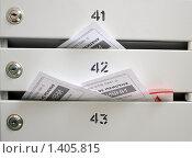 Купить «Почтовый ящик с квитанциями на оплату ЖКХ», фото № 1405815, снято 23 января 2010 г. (c) Марьичева Марина / Фотобанк Лори