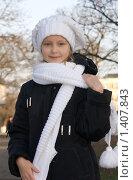 Купить «Портрет девочки в зимней одежде», фото № 1407843, снято 6 декабря 2008 г. (c) Харитонов Сергей / Фотобанк Лори