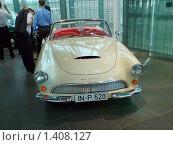 Экспонат музея истории автомобилей Ауди Ингольштадт Германия (2007 год). Редакционное фото, фотограф Сергей Шихов / Фотобанк Лори