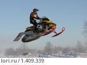 Купить «Этап Кубка России по снегоходам», фото № 1409339, снято 23 января 2010 г. (c) Евгений Дубинчук / Фотобанк Лори