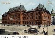 Купить «Городская Дума. Москва», фото № 1409883, снято 6 апреля 2020 г. (c) Юрий Кобзев / Фотобанк Лори