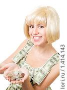 Купить «Девушка в платье из купюр держит горсть монет», фото № 1414143, снято 12 декабря 2009 г. (c) Сергей Новиков / Фотобанк Лори