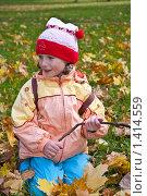 Девочка в осеннем парке. Стоковое фото, фотограф Матвеева Наталья / Фотобанк Лори