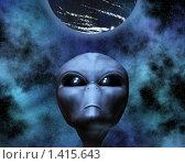 Купить «Инопланетянин под звездным небом», иллюстрация № 1415643 (c) Alperium / Фотобанк Лори