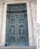 Врата Исаакиевский собор Санкт-Петербург. Стоковое фото, фотограф Яков Козарез / Фотобанк Лори