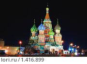 Купить «Покровский собор на Красной площади», фото № 1416899, снято 15 января 2007 г. (c) Владимир Целищев / Фотобанк Лори