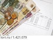 Купить «Коммунальные услуги растут. Чем платить?», фото № 1421079, снято 27 января 2010 г. (c) Gagara / Фотобанк Лори